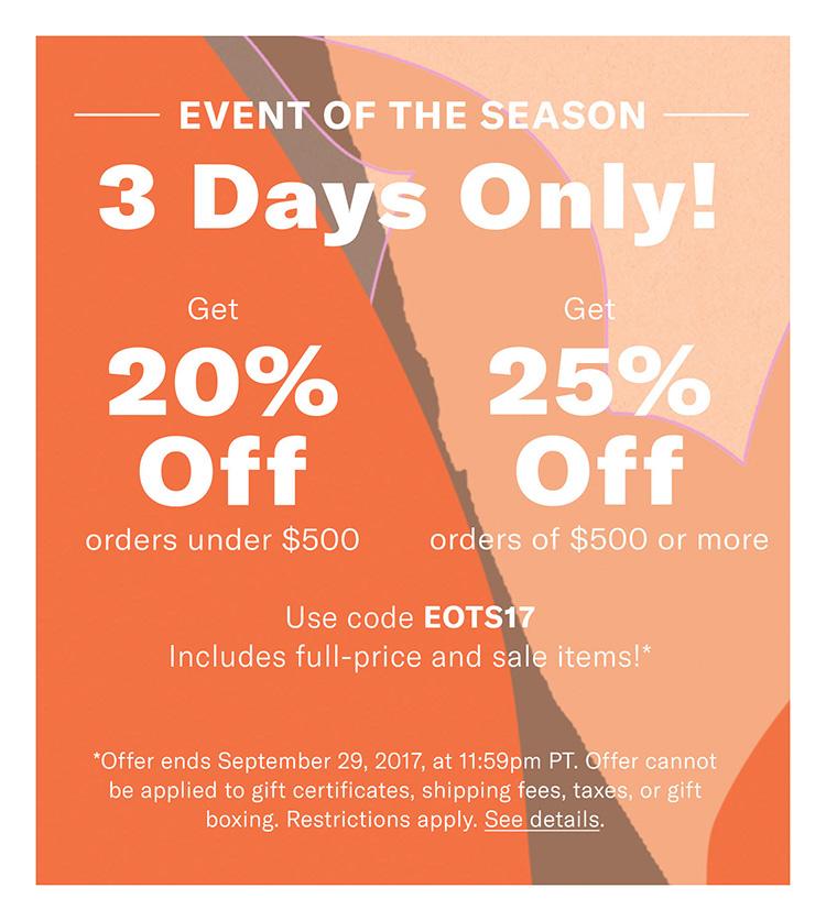 shopbop sale coupon
